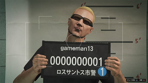 GTAオンラインのマイキャラデータ画像