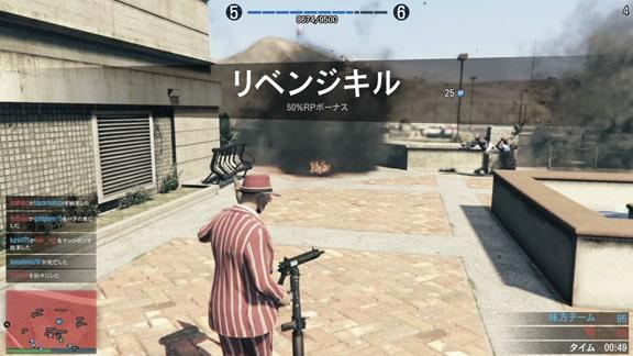 GTAオンラインのチームデスマッチの画像