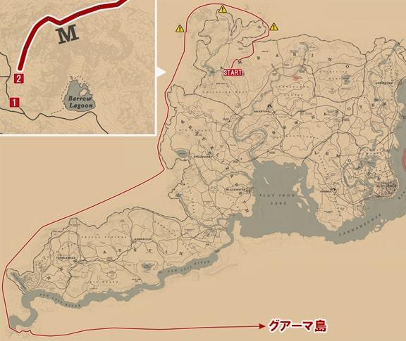 グアーマ島への行き方マップ
