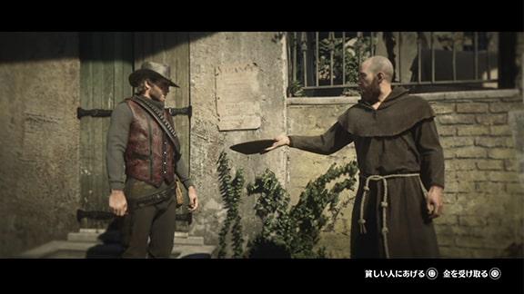 修道士に救済を!