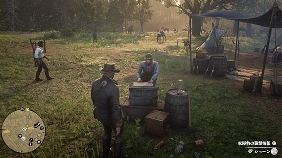 民家強盗のミッションを開始できるショーンがいるクレメンスポイントのキャンプ場