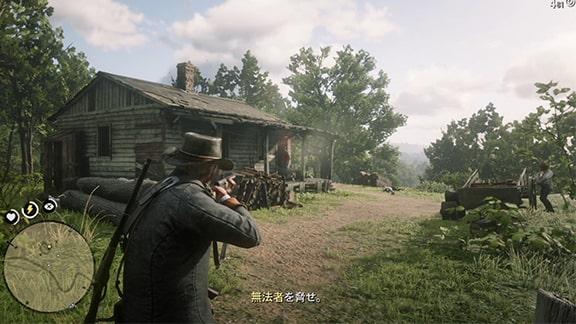 民家強盗での銃撃戦の様子