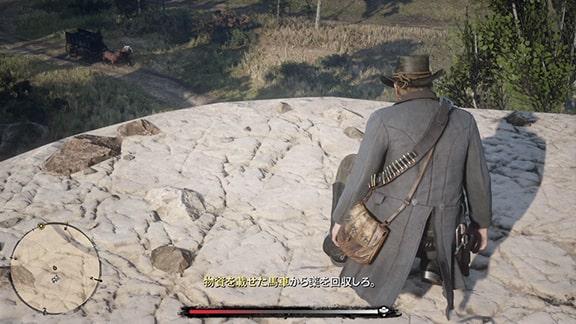 丘の上で馬車を待つアーサー