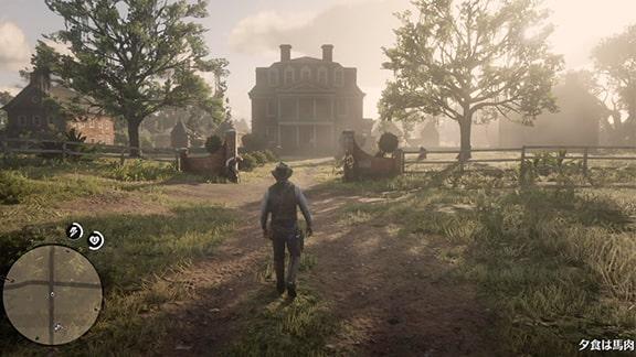 ミッションを開始できるグレイ家の門前