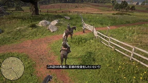 グレイ家の馬屋でジョンとハビアと合流するシーン