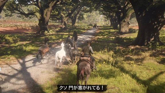 馬を護衛しながら逃走するシーン
