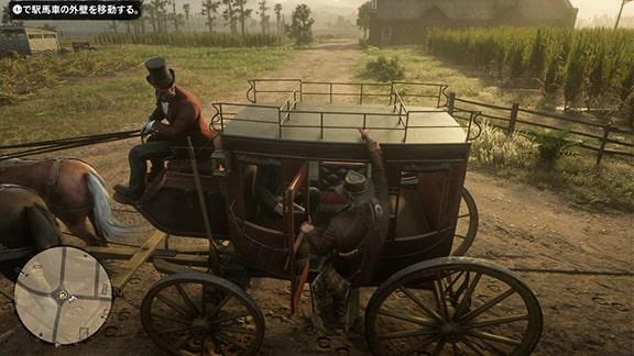 ヘクターの馬車へ飛び移る様子