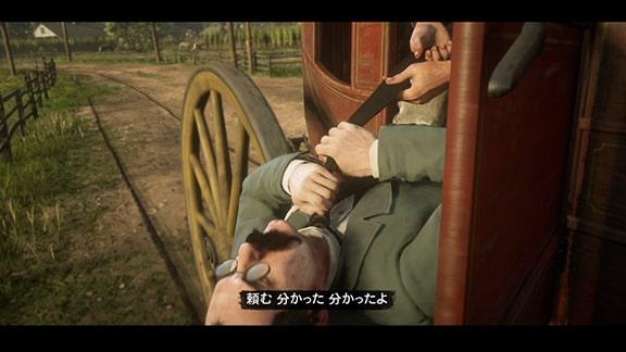 駅馬車内でヘクターを脅している光景