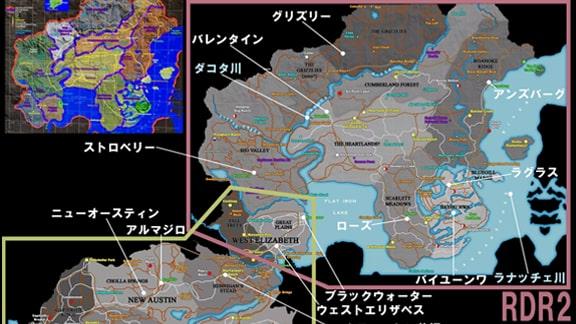 リークされたレッドデッドリデンプション2のワールドマップ