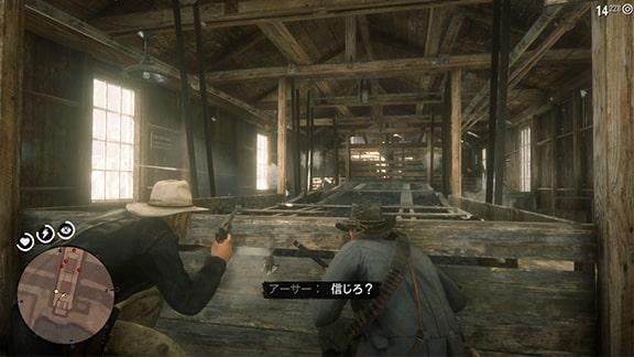 石炭倉庫での銃撃戦