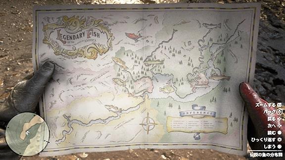 伝説の魚のマップ画像