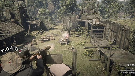 マキシム機関銃で射撃するアーサー