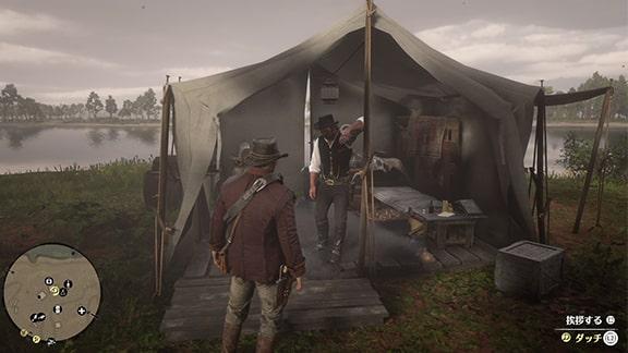 ミッションを開始できるダッチがいるクレメンスポイントのキャンプ場