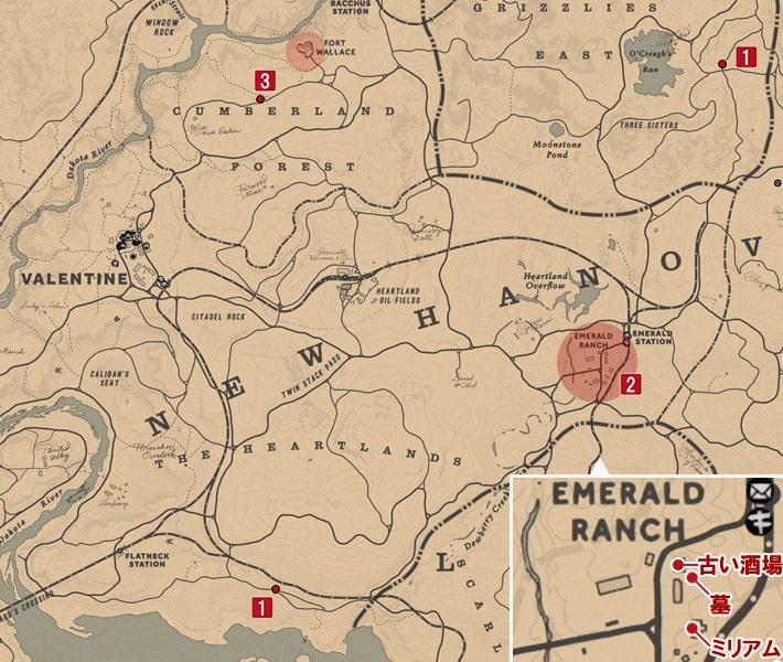 ミリアム・ウェグナーの場所のマップ