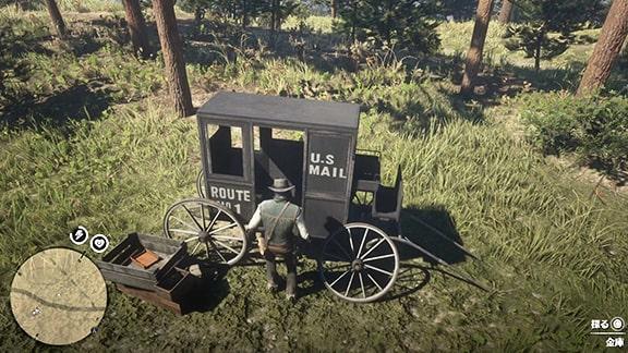 カンバーランドフォレストの道横の郵便馬車の画像