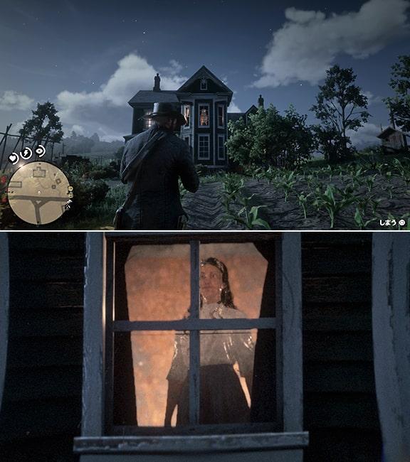 ミリアム・ウェグナーが窓から見る光景