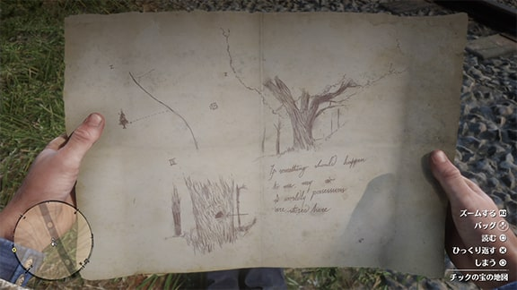 チックの宝の地図の画像