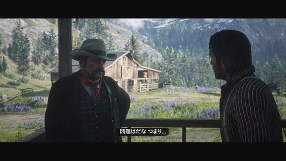 ジョンとゲデスの会話シーン