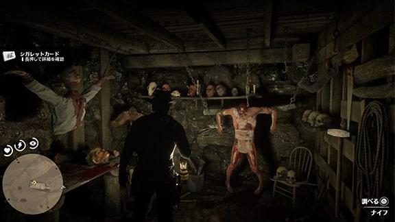 ラッキーの山小屋の地下室