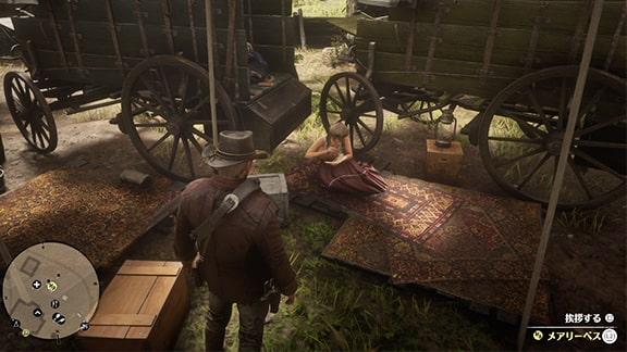 ミッションを開始できるメアリーベスがいるシェイディベルのキャンプ場
