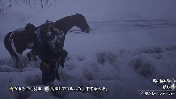 キーランを馬に積もうとしている画像