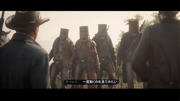 西洋の鎧を着たプレイヤーたちのカットシーン