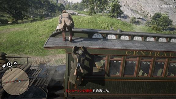 列車に飛び乗る光景