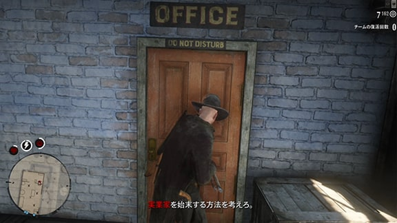 オフィス2階のドア画像