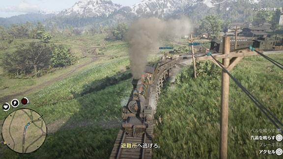 列車を運転して避難所へ逃げるシーン