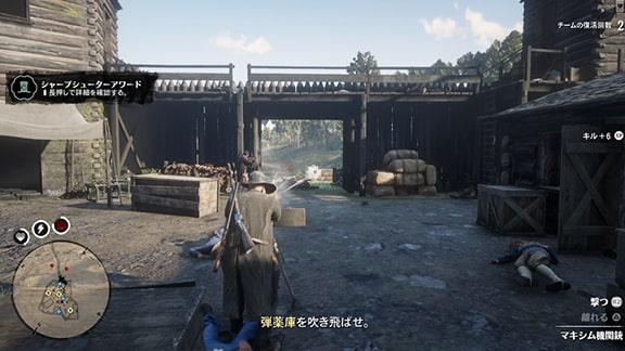 マキシム機関銃で攻撃している画像