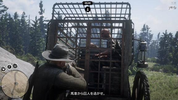 囚人を共助シーン