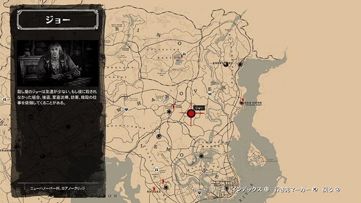 ミッションの発生場所