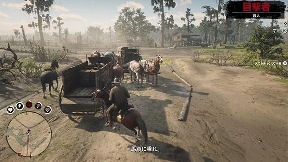 馬車を奪い取る画像