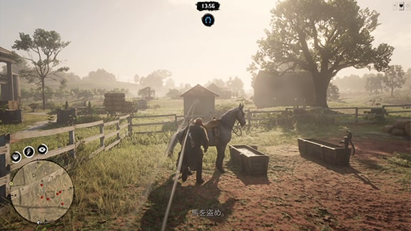 ブレイスウェイト荘園で馬を奪うシーン
