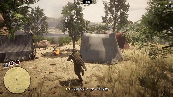 イアンのキャンプ跡