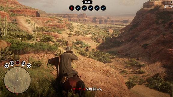 逃げるターゲットを馬で追って始末している様子