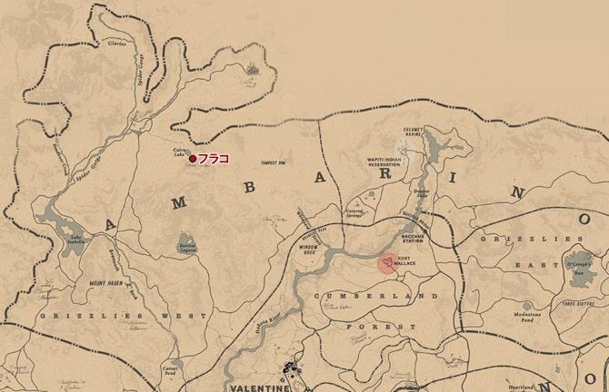 フラコの居場所マップ