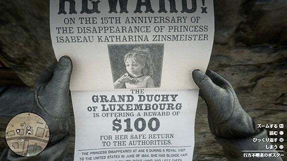 イザボー・カタリナ王女のポスター