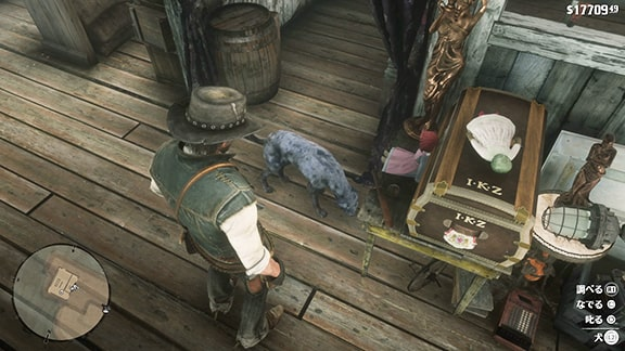 ヴァンホーン交易所の盗品商にあるIsabeau Katharina Zinsmeisterの箱