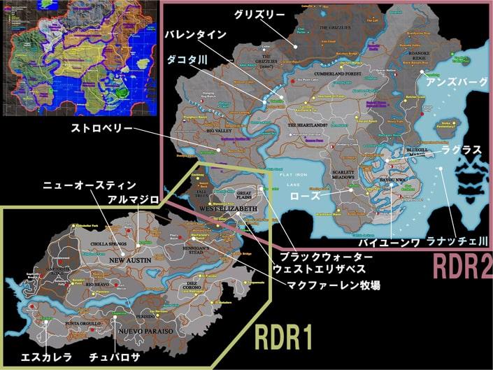レッドデッドリデンプション2のリークマップの地図