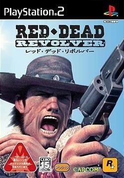 RED・DEAD・REVOLVER(レッド・デッド・リボルバー)のパッケージ画像