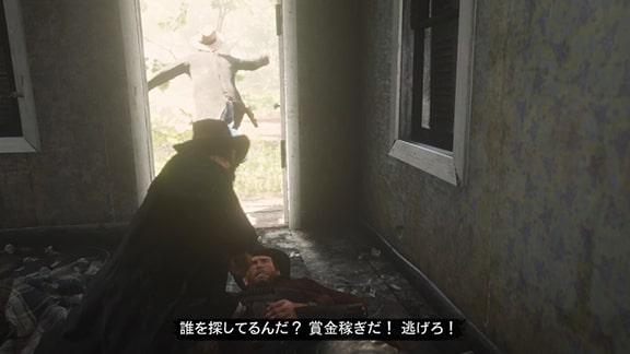 ロビーが小屋から逃げるシーン