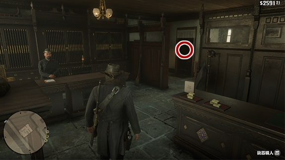 ローズの鉄砲店で裏稼業を発見できる窓