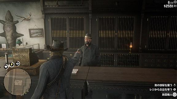 サンドニの鉄砲店で銃器職人を脅すシーン