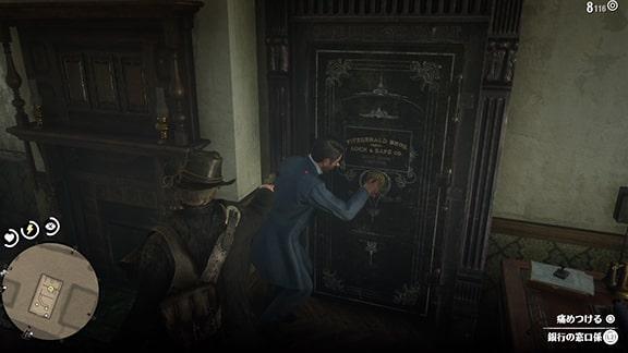 銀行の窓口係に金庫室のドアを開けさせるシーン