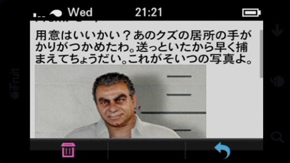 モードから届いたメッセージ画像