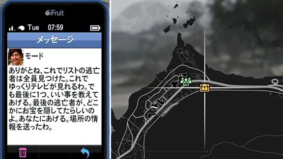 モードからの宝箱の会話とマップ画像