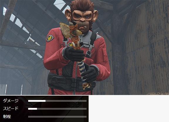 GTAオンラインの石斧入手の画像