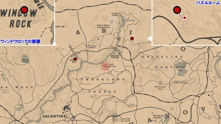 パズルルームがある場所のマップ