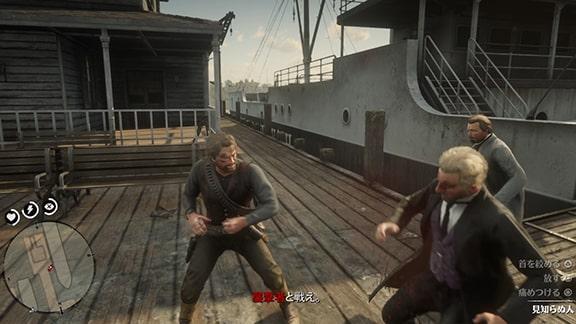 襲撃者と戦うアーサー